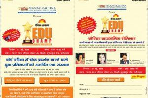 MREI Presents Dainik Jagran EDU CHAMP