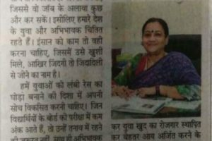 'Choose a career that makes you happy'- Dr. Chavi Bhargava, Dean, FBSS