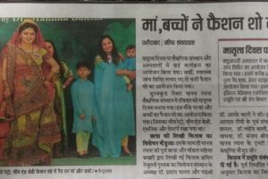 Mothers Day Fashion Show Celebrated at Manav Rachna