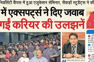 Career Counseling Seminar