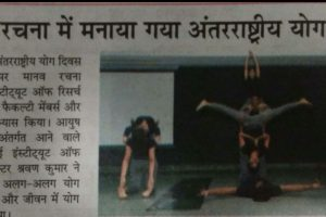 Print Coverage – International Yoga Day Celebrated by Manav Rachna
