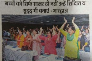 Print Coverage – Two-day program for 240 SLOs at Manav Rachna