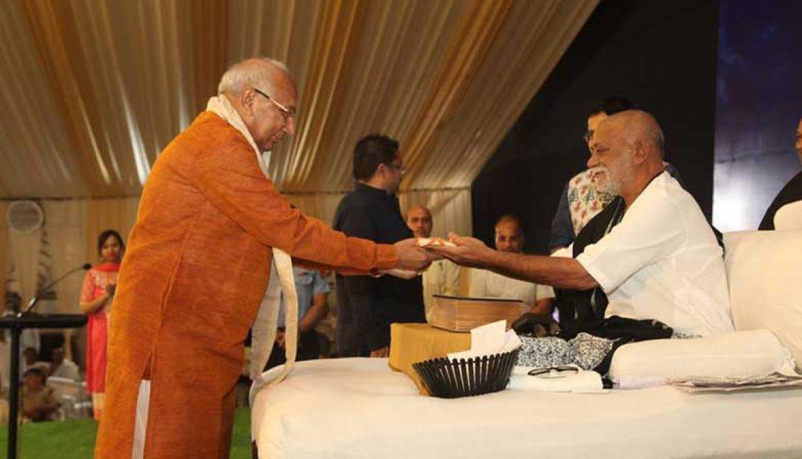 Ramkatha Event – Day 5