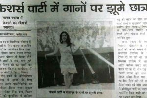"Print Coverage – Tarang"" mesmerizes 1500+ people at the Manav Rachna"