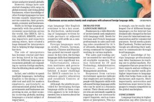 Article on Foreign Language Learning Penned by Dr. Prashant Bhalla, published in Hindustan Times