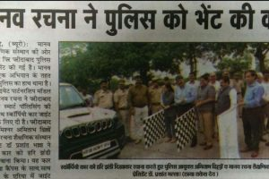 Manav Rachna joins hands with Faridabad Police for Smart Policing
