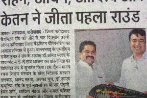 Print Coverage – Badminton Championship