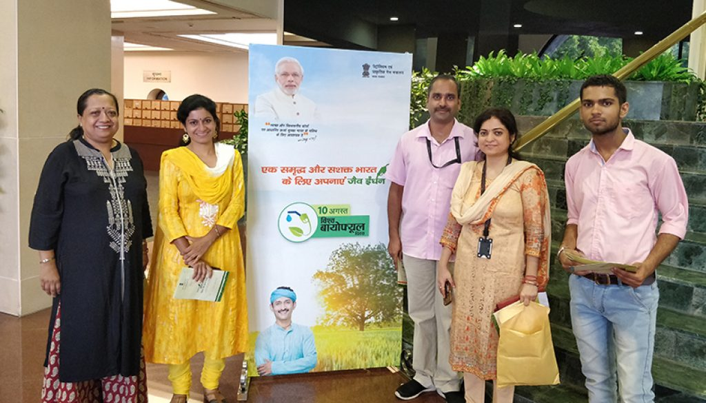 World Biofuel Day 1