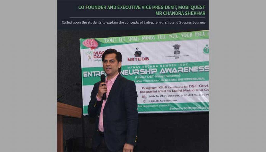 Entrepreneurship-Awareness-Camp