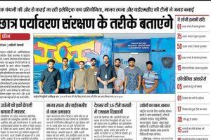 Hindustan-Oct-4,-special-story