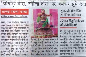 Pioneer-Hindi,Navratri-Event,-12th-Oct'18