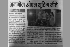 Print Coverage: Anmol Win Open Shooting Competition