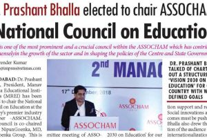 Print Coverage: National Council On Education Of Assocham