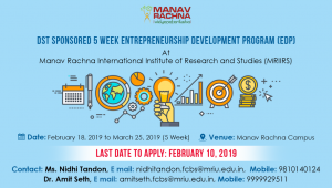 DST Sponsored 5 week Entrepreneurship Development Program (EDP) (1) (2)