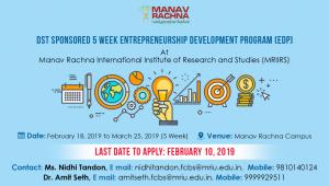 DST Sponsored 5 week Entrepreneurship Development Program (EDP) (1) (2)
