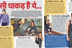 Navbharat Times, Dec 22, Special Story