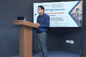 Seventh Manav Rachna Public Lecture on 'Kashmir Issue: The Way Forward'