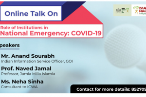 Role of Institutions in National Emergency: COVID-19'