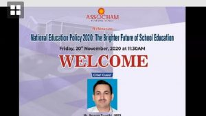 Webinar on NEP 2020 (Anurag Tripathi, Secretary, CBSE)