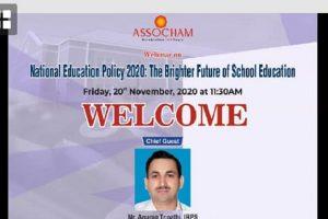 Webinar on NEP 2020 (Anurag Tripathi, Secretary, CBSE)