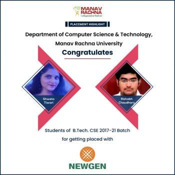 Newgen-Software-1024x1024