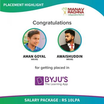 placement highlight bujus