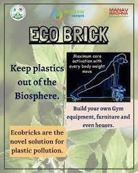 eco brick