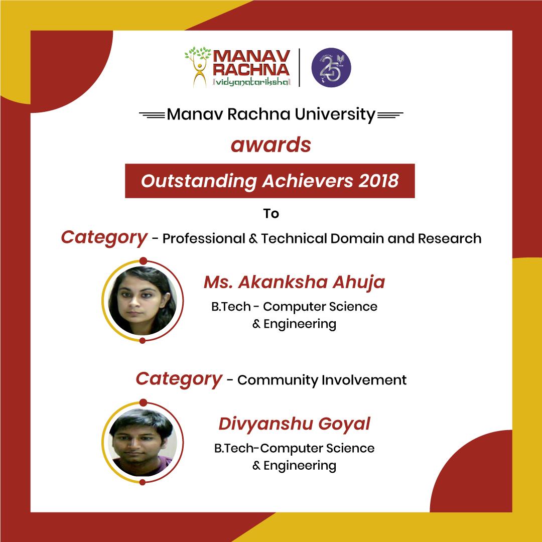Awards-President-Medal-2018-Divyanshu-Goyal